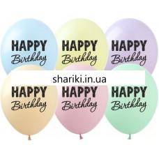 """12""""(30 см) Happy Birthday! на макарунах!"""