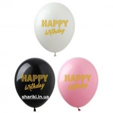 """12""""(30 см) Happy Birthday, золото!"""